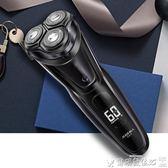 電動剃鬚刀智慧剃須刀男士充電式電動刮胡刀胡須刀 爾碩數位3c