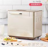 東菱DL-TM018面包機家用全自動多功能智能烤吐司肉松早餐揉和面機igo「摩登大道」
