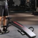 仰臥板 多功能健身器材家用收腹卷腹機鍛煉腹肌運動輔助器減肥TW【快速出貨八折搶購】