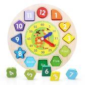 兒童串珠時鐘木質拼圖早教益智智力立體拼版
