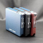 煙盒煙具 - 龍光18支帶打火機自動彈煙煙盒【韓衣舍】