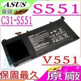 ASUS 電池(原廠)-華碩 S551,S551LA,S551LB,S551LC,V551,V551L,V551LA,V551LB,V551LC,C31-S551,3IP7/65/80