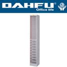 DAHFU 大富  SY-A3-KL-336B    落地型效率櫃-W382xD458xH1760(mm) / 個