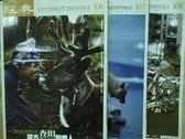 【書寶二手書T7/雜誌期刊_YIH】經典_106~108間_共3本合售_台灣環境調查報告等
