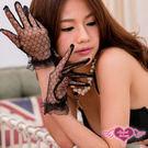 HA56 黑  時尚迷人表演手套 婚紗禮服手套 網紗/蕾絲手套/皺褶手套/造型手套