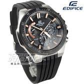EDIFICE EFR-563PB-1A 扇形錶眼 立體時刻俐落帥氣計時男錶 防水手錶 黑x玫瑰金 EFR-563PB-1AVUDF CASIO卡西歐