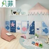 兒童軟包寶寶臥室防撞床頭牆圍榻榻米幼兒園3d立體牆貼自黏防磕碰 陽光好物
