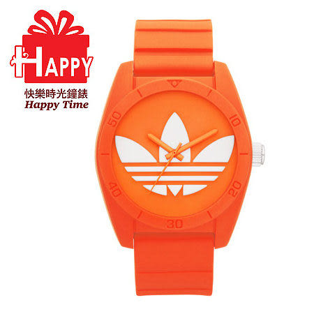 Adidas 愛迪達 經典三葉繽紛色彩潮流矽膠腕錶 ADH6173 橘