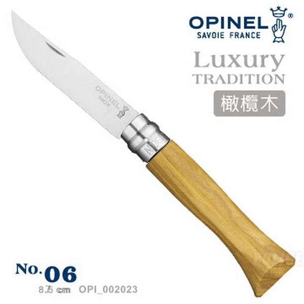 法國OPINEL No.06不鏽鋼折刀/橄欖木刀柄(公司貨)#002023