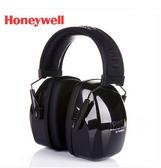 霍尼韋爾巴固1010924隔音耳罩L3專業防噪音學習射擊工業降噪耳罩 BASIC HOME