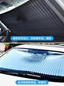 汽車遮陽簾自動伸縮遮陽擋防曬隔熱遮光前窗簾