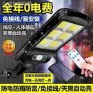 太陽能燈太陽能路燈庭院燈家用應急新農村全自動充電燈LED感應超亮照路燈YYS 快速出貨