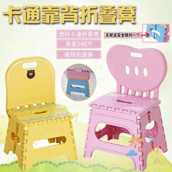 摺疊椅折疊椅瀛欣加厚折疊凳子塑料靠背便攜式家用椅子戶外創意小板凳成人兒童WY 一件82折
