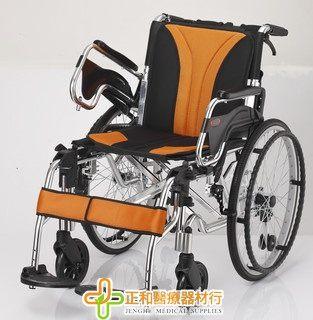 輪椅 均佳JW-550 鋁合金輪椅-多功能型