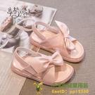 女童軟底涼鞋夏季新款兒童公主鞋小童鞋子時尚網美女寶寶童鞋【小玉米】