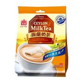 義美錫蘭奶茶20G*15【愛買】