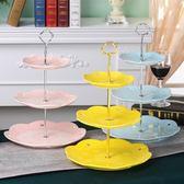 歐式陶瓷三層水果盤子藍客廳創意多層蛋糕架家用糖果幹果點心托盤三層