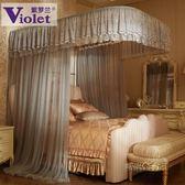 紫羅蘭新款導軌蚊帳加密加厚u型軌道1.5米1.8m雙人家用2米床2.2migo「時尚彩虹屋」