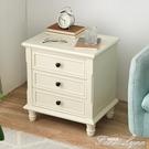床頭櫃全實木歐式美式復古臥室床邊櫃現代簡約小收納儲物櫃子北歐HM 中秋節全館免運
