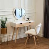 化妝桌北歐式輕奢梳妝台簡歐迷你化妝桌臥室小戶型經濟型網紅風少女 JD 美物