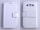 Samsung GT-I9080 (2) GALAXY GRAND Neo 樂享機(GT-I9060) 真皮側翻手機保護皮套 荔枝紋 內TPU軟殼全包