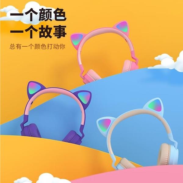 利威朗少女帶麥克風韓版可愛頭戴式無線耳麥藍芽耳機 安妮塔小铺