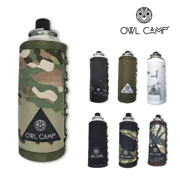 丹大戶外【OWL CAMP】卡式瓦斯罐套 PTC-001、PTC-002、PTC-003、PTC-006、PTC-007、PTC-008、PTC-009