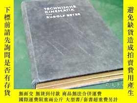 二手書博民逛書店TECHNIS罕見CHE KINE MATIKY13519 出版