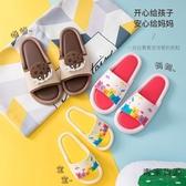 居家親子拖鞋女外穿可愛室內防滑兒童涼拖鞋【毒家貨源】