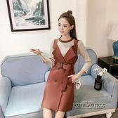 長袖連身裙 女韓版背帶裙兩件套中長款氣質長袖雙排扣連身裙