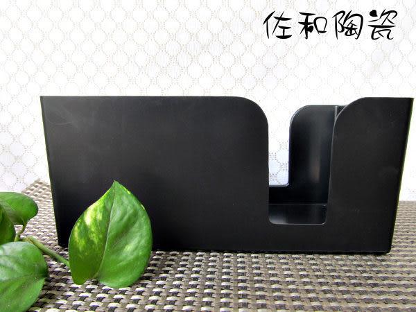 ~佐和陶瓷餐具~【置物架】70TYM-0517