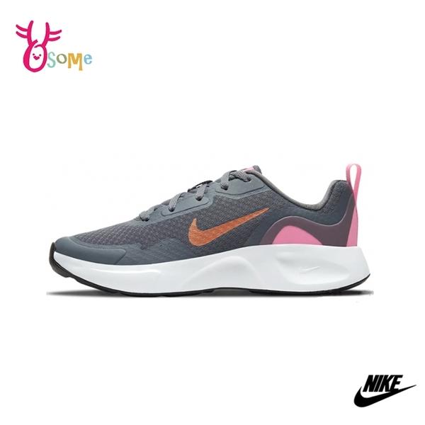 NIKE運動鞋 女鞋 慢跑鞋 透氣網布 跑步鞋 路跑 訓練鞋 WEARALLDAY GS Q7047#灰色◆奧森
