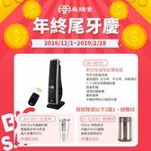 【買就送】尚朋堂陶瓷電暖器SH-8835