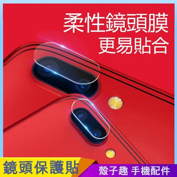鏡頭貼 鏡頭膜 華為 Mate9 pro Nova2i Nova3e P20 pro 手機螢幕貼 保護貼 保護膜 (2片裝)