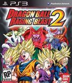 PS3 Dragon Ball: Raging Blast 2 七龍珠:迅猛炸裂2(美版代購)
