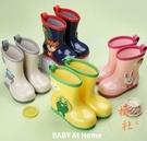 超可愛兒童雨靴防水防滑寶寶水鞋【橘社小鎮】