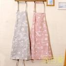 圍裙 簡約時尚純棉防油清潔圍裙廚房餐館做飯家居男女半身工作服面包店 店慶降價