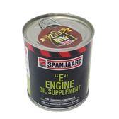 【94bon】 英國原裝進口 史班哲 鉬元素 修護機油精