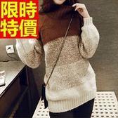 針織毛衣高領-漸變色寬鬆插肩袖套頭女毛衣3色64j3[巴黎精品]
