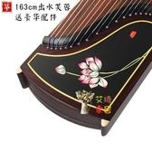 古箏 名美黑檀實木 初學者入門成人考級演奏教學兒童琴樂器T 雙12提前購