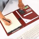 文件夾板夾a4定制A4多功能資料夾商務皮質帶計算器房產經理夾銷售夾合同夾 名購居家