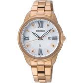 【台南 時代鐘錶 SEIKO】精工 LUKIA 美麗時光廣告款太陽能腕錶 SUT364J1@V137-0DC0K 玫瑰金 33mm