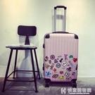 行李箱20吋拉桿箱女萬向輪旅行箱啞光 NMS快意購物網