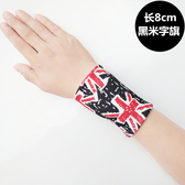 擦汗護腕男籃球女排球夏季超薄運動手腕套透氣騎行護具遮疤痕紋身