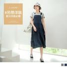 《DA7917》夏日涼感吊帶鬆緊蛋糕洋裝...