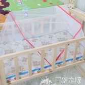 蚊帳 嬰兒快速折疊蚊帳罩 巴黎衣櫃