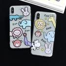 蘋果iphone11pro手機殼xr/xsmax/7/8plus插畫ins卡通動物園6s