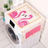 棉麻全自動滾筒洗衣機床頭柜蓋布萬能蓋巾單開門冰箱罩布藝防塵罩『新佰數位屋』