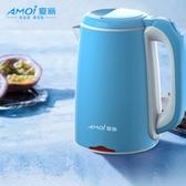 電熱壺 電熱水壺家用燒水壺保溫一體304不銹鋼器煮開水快壺電熱電壺YYJ(快速出貨)