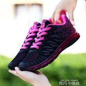 回力運動鞋女夏季新款網面百搭輕便學生帆布鞋透氣休閒女跑步鞋 依凡卡時尚